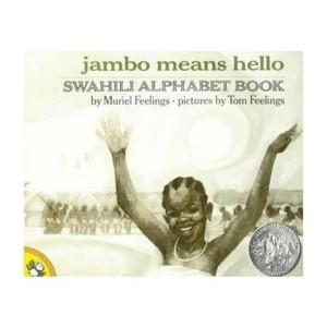 Jambo Means Hello